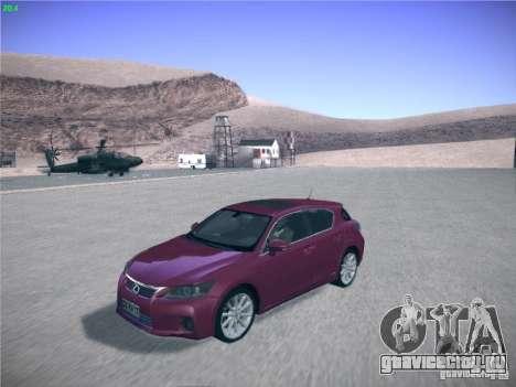 Lexus CT200H 2012 для GTA San Andreas вид справа