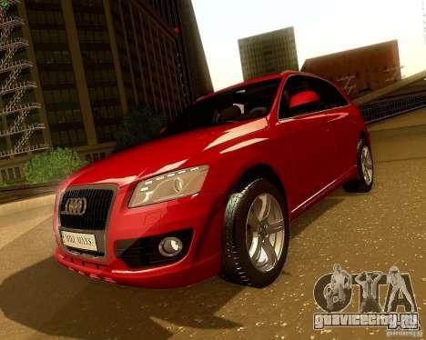 Audi Q5 для GTA San Andreas вид справа