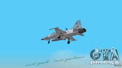 US Air Force для GTA Vice City вид слева