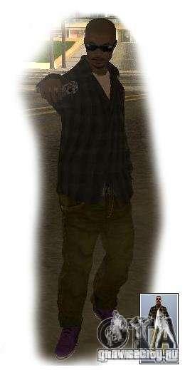 Vagos Gang для Crime-Streets для GTA San Andreas четвёртый скриншот