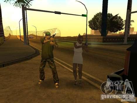 Замаскированные копы для GTA San Andreas