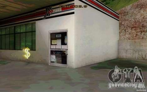 Заправочный бизнес для GTA San Andreas четвёртый скриншот