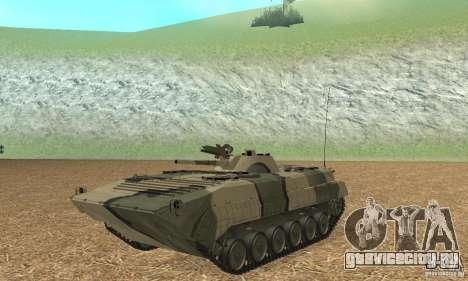 БМП-1 Камуфляжный для GTA San Andreas