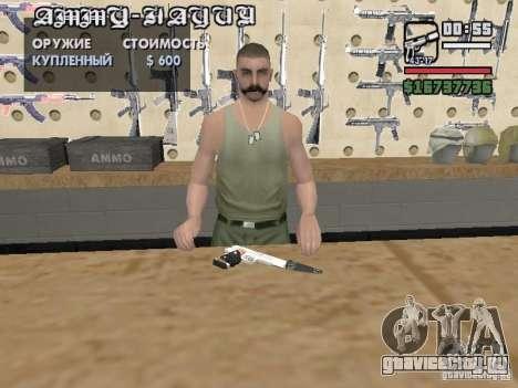 Silverballer с глушителем из Hitman для GTA San Andreas четвёртый скриншот