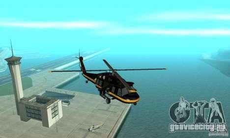 Annihilator для GTA San Andreas вид изнутри
