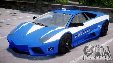 Lamborghini Reventon Polizia Italiana для GTA 4 вид сверху