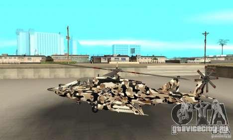 Hydra Hunter для GTA San Andreas вид слева