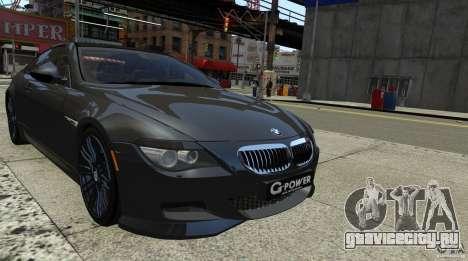 BMW M6 Hurricane RR для GTA 4 вид сзади слева