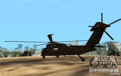 UH-60 Silent Hawk для GTA San Andreas вид сзади слева