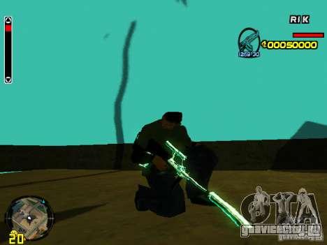 Blue weapons pack для GTA San Andreas