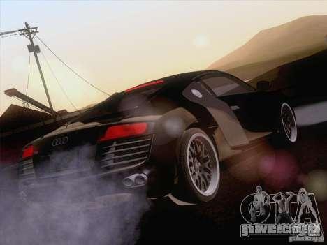 Audi R8 Hamann для GTA San Andreas салон