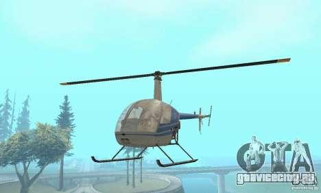 Robinson R22 для GTA San Andreas вид справа