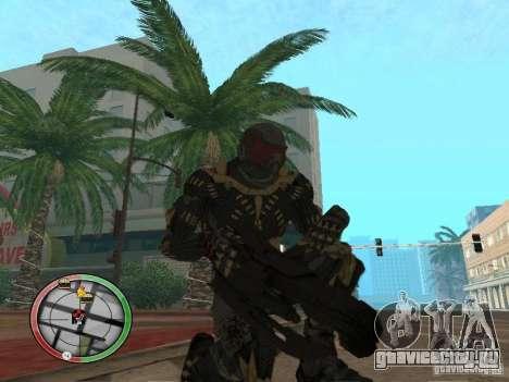 Оружие alien из Crysis 2 для GTA San Andreas