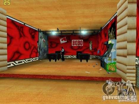 New Bar Ganton v.1.0 для GTA San Andreas пятый скриншот