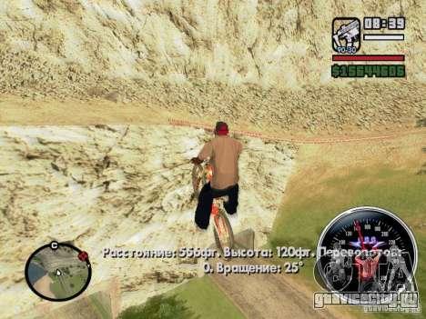 Speed Udo для GTA San Andreas седьмой скриншот