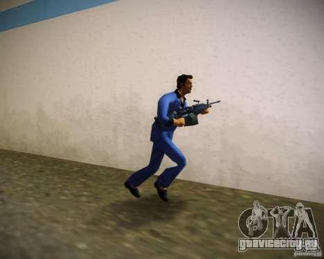 FN M249 для GTA Vice City второй скриншот