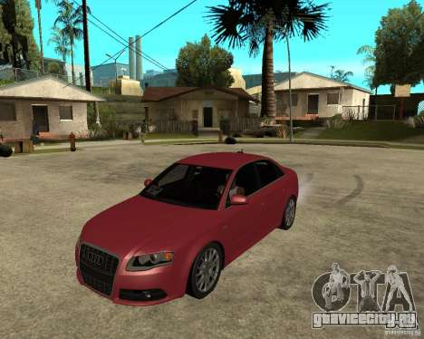 Audi S4 tunable для GTA San Andreas