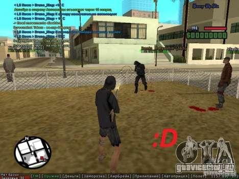 m0d S0beit 4.3.0.0 Full rus для GTA San Andreas пятый скриншот