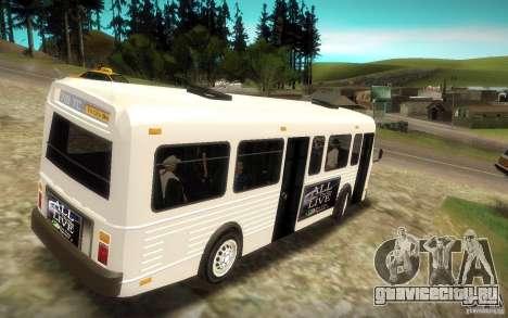 NFS Undercover Bus для GTA San Andreas вид слева