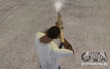 MSBS Radon для GTA San Andreas третий скриншот