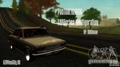 Photorealistic 2 для GTA San Andreas