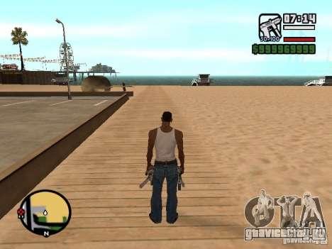 Изменять зум радара для GTA San Andreas второй скриншот