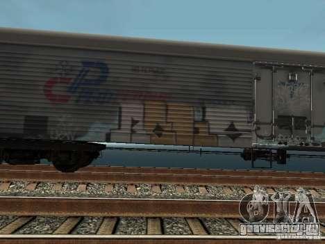 Рефрежираторный вагон Дессау №8 Разрисованный для GTA San Andreas вид слева