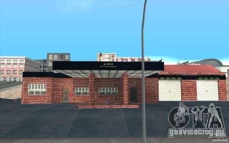 Новый гараж в Дороти для GTA San Andreas третий скриншот