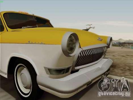 ГАЗ 22 для GTA San Andreas вид сзади слева