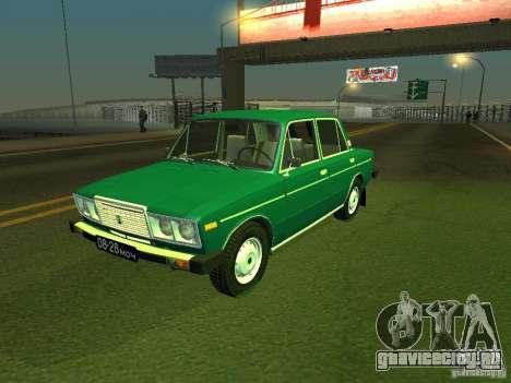 ВАЗ 2106 Пол-седьмого для GTA San Andreas