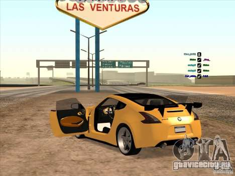 Nissan 370Z для GTA San Andreas вид сзади