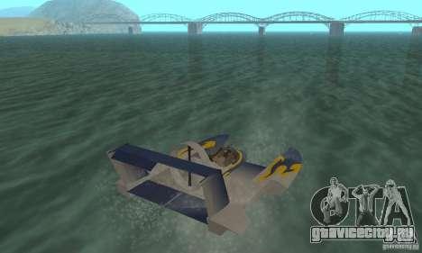 Hydrofoam для GTA San Andreas вид слева
