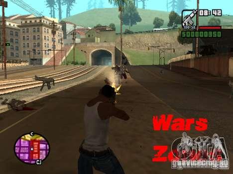 Wars Zones для GTA San Andreas