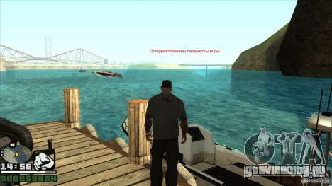 Real ENB Settings v3.0 The End version для GTA San Andreas пятый скриншот