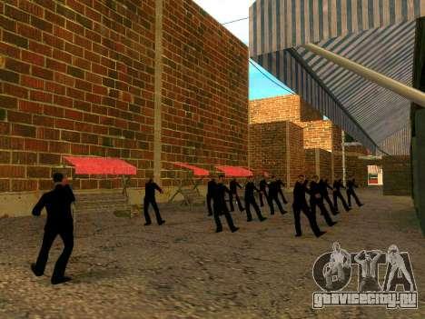 Тренировка Вузи для GTA San Andreas