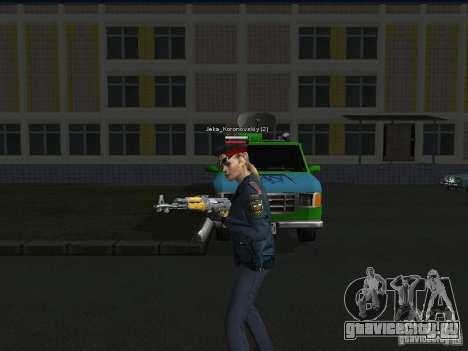 Скины милиции для GTA San Andreas третий скриншот