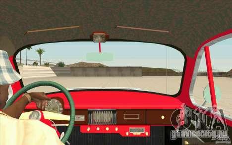 Москвич 407 для GTA San Andreas вид справа