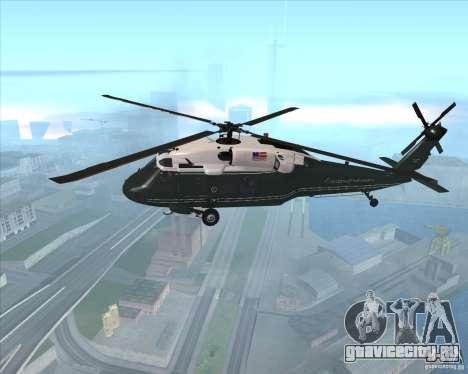 Sikorsky VH-60N Whitehawk для GTA San Andreas