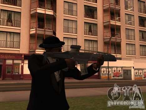 XM8 V1.1 для GTA San Andreas третий скриншот
