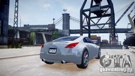 Nissan Fairlady 350Z для GTA 4 вид справа