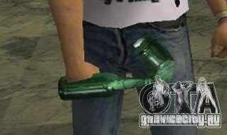 Max Payne 2 Weapons Pack v2 для GTA Vice City шестой скриншот