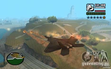 Гидра, Panzer mod для GTA San Andreas шестой скриншот