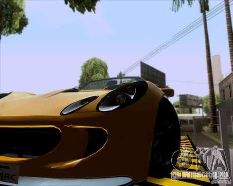 Lotus Exige для GTA San Andreas вид справа