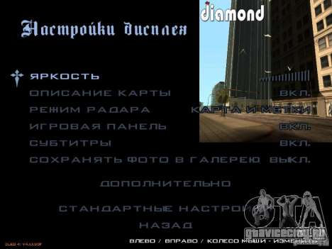 LibertySun Graphics For LowPC для GTA San Andreas восьмой скриншот