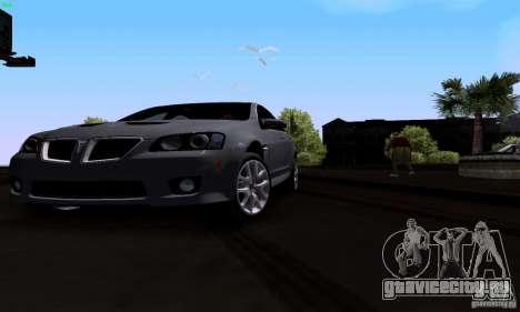Pontiac G8 GXP для GTA San Andreas вид изнутри