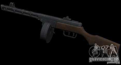ППШ41 для GTA San Andreas