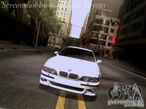 BMW E39 M5 2004 для GTA San Andreas двигатель