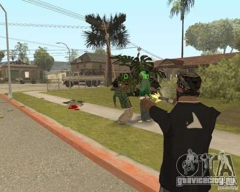 Mark and Execute для GTA San Andreas третий скриншот