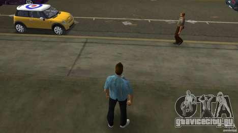 Freizeit для GTA Vice City второй скриншот