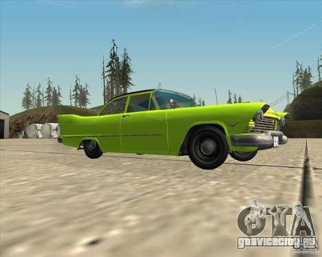 Plymouth Savoy 1957 для GTA San Andreas вид сбоку
